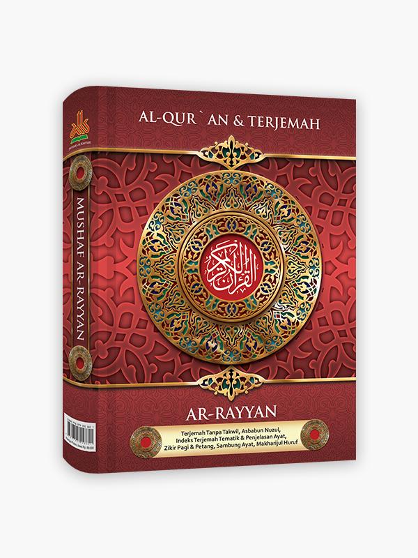 Al-Qur'an Terjemahan Ar-Rayyan A5 - Merah