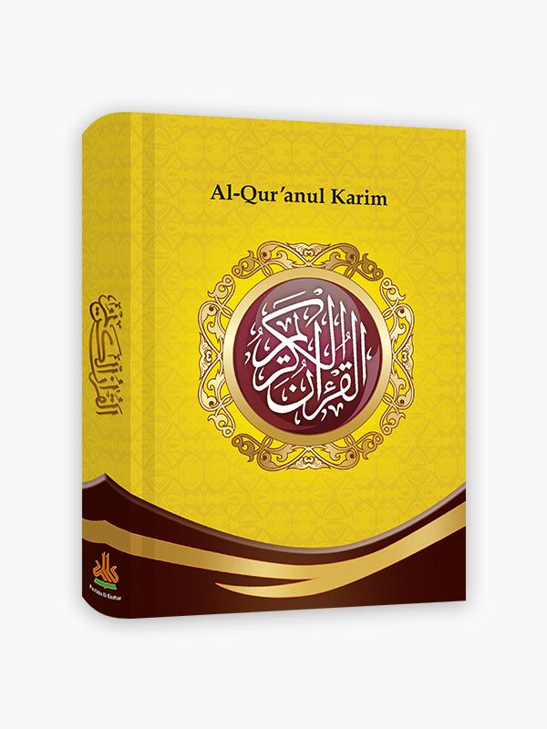 Al-Qur'an Non-terjemah Ekonomis A5 - Kuning