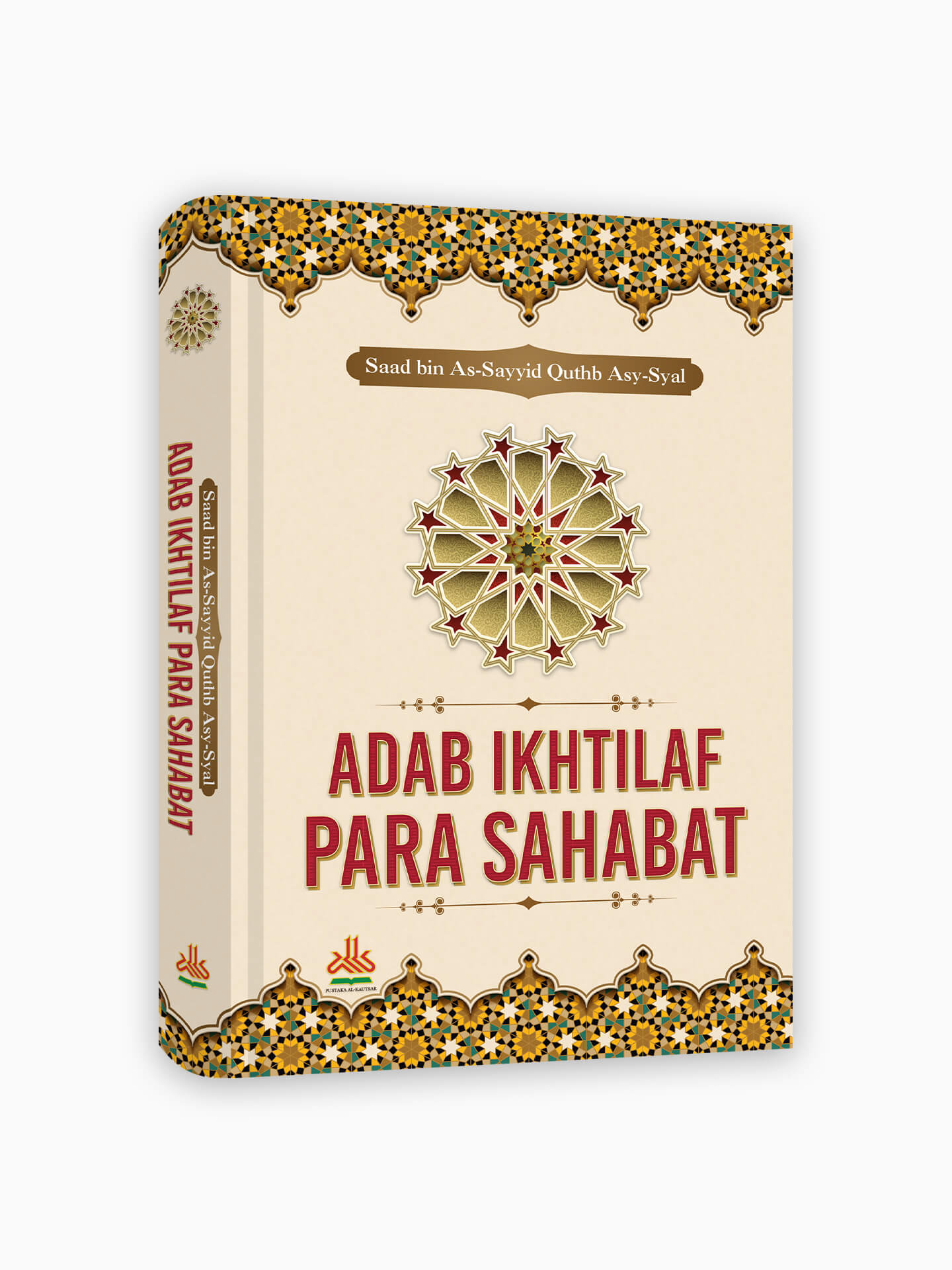 Adab Ikhtilaf Para Sahabat