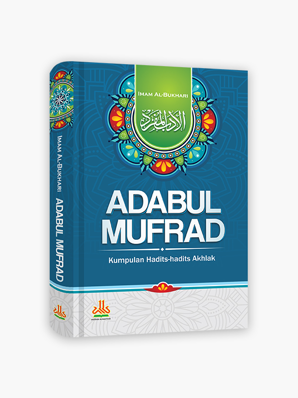Adabul Mufrad