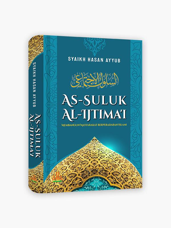 As-Suluk Al-Ijtima'i