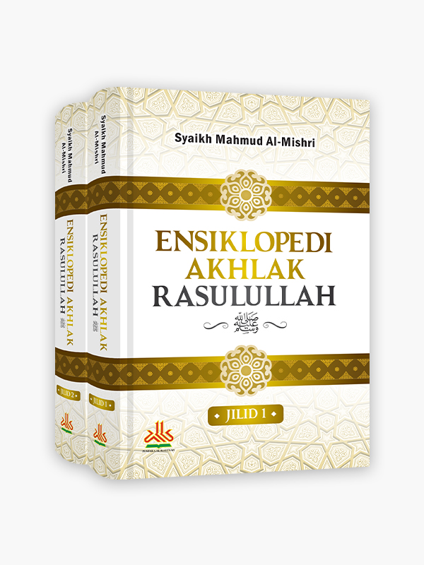 Ensiklopedi Akhlak Rasulullah