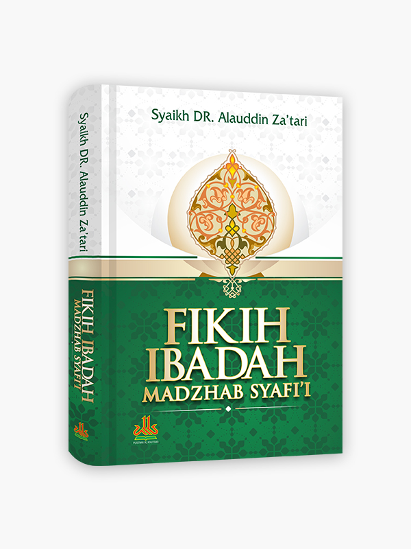 Fikih Ibadah Madzhab Syafi'i
