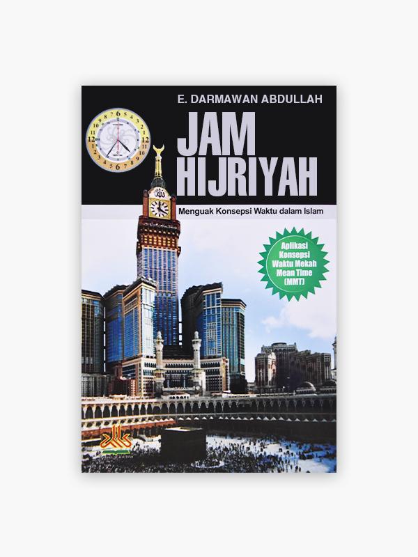Jam Hijriyah