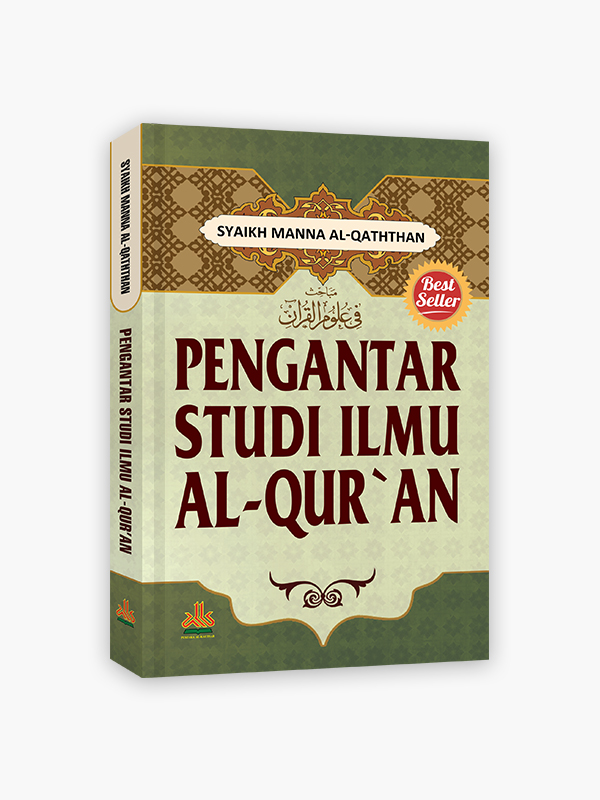 Pengantar Studi Ilmu Al-Qur'an