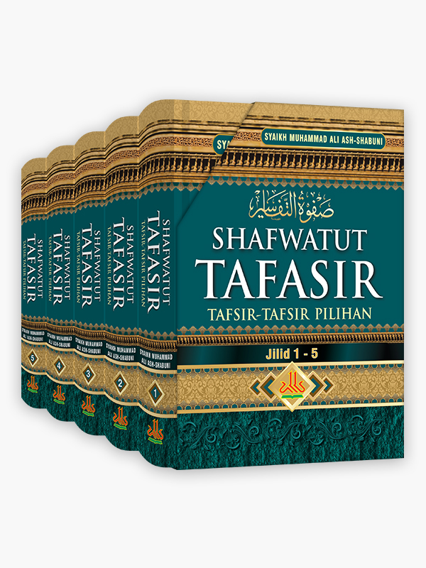 Shafwatut Tafasir : Tafsir-Tafsir Pilihan