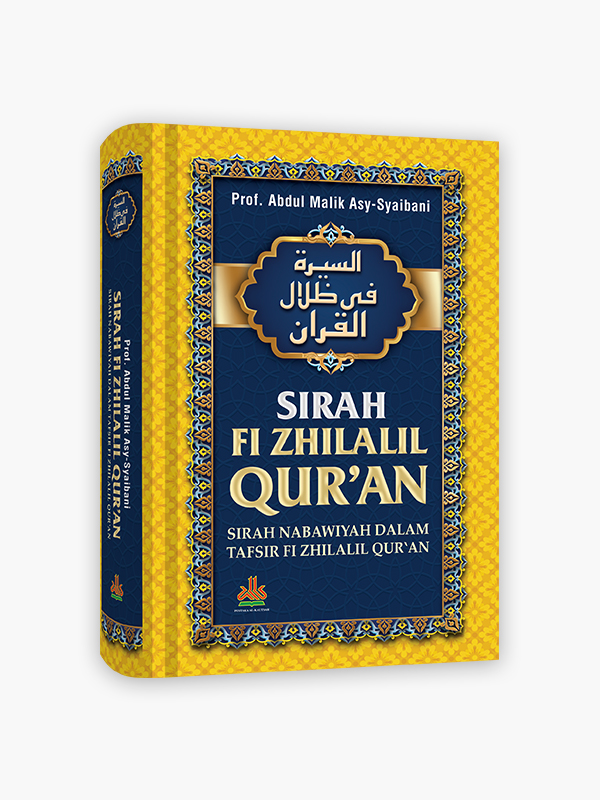 Sirah Fi Zhilalil Qur'an