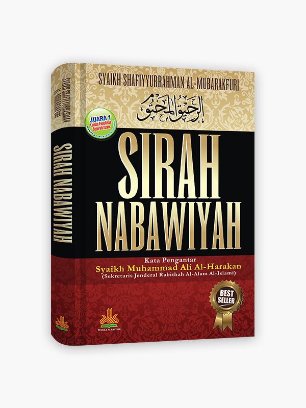 Sirah Nabawiyah (Hard Cover)