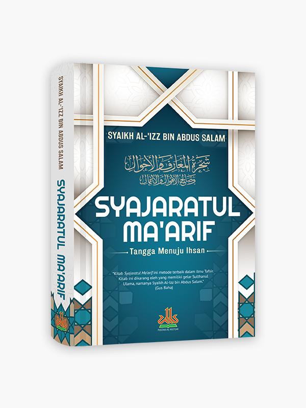 Syajaratul Ma'arif