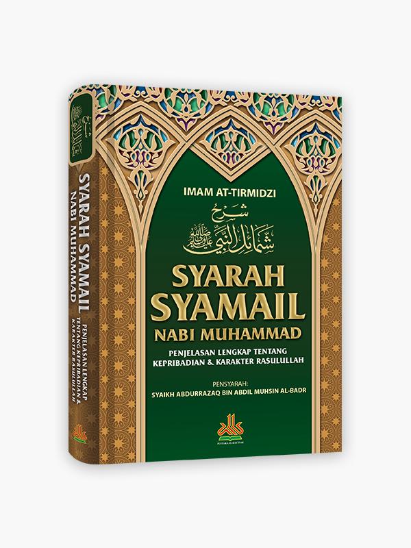 Syarah Syama'il Nabi Muhammad
