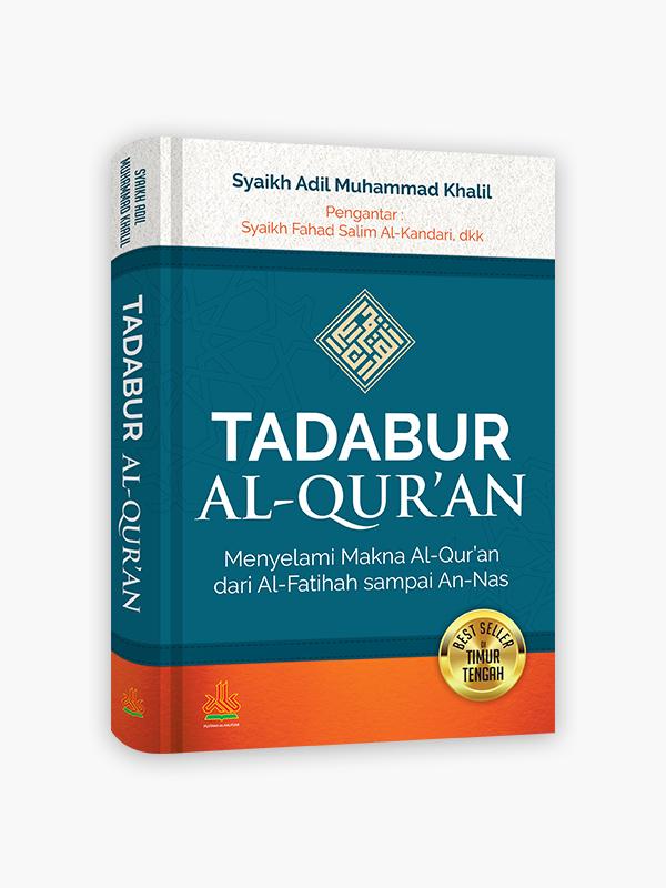 Tadabur Al-Qur'an