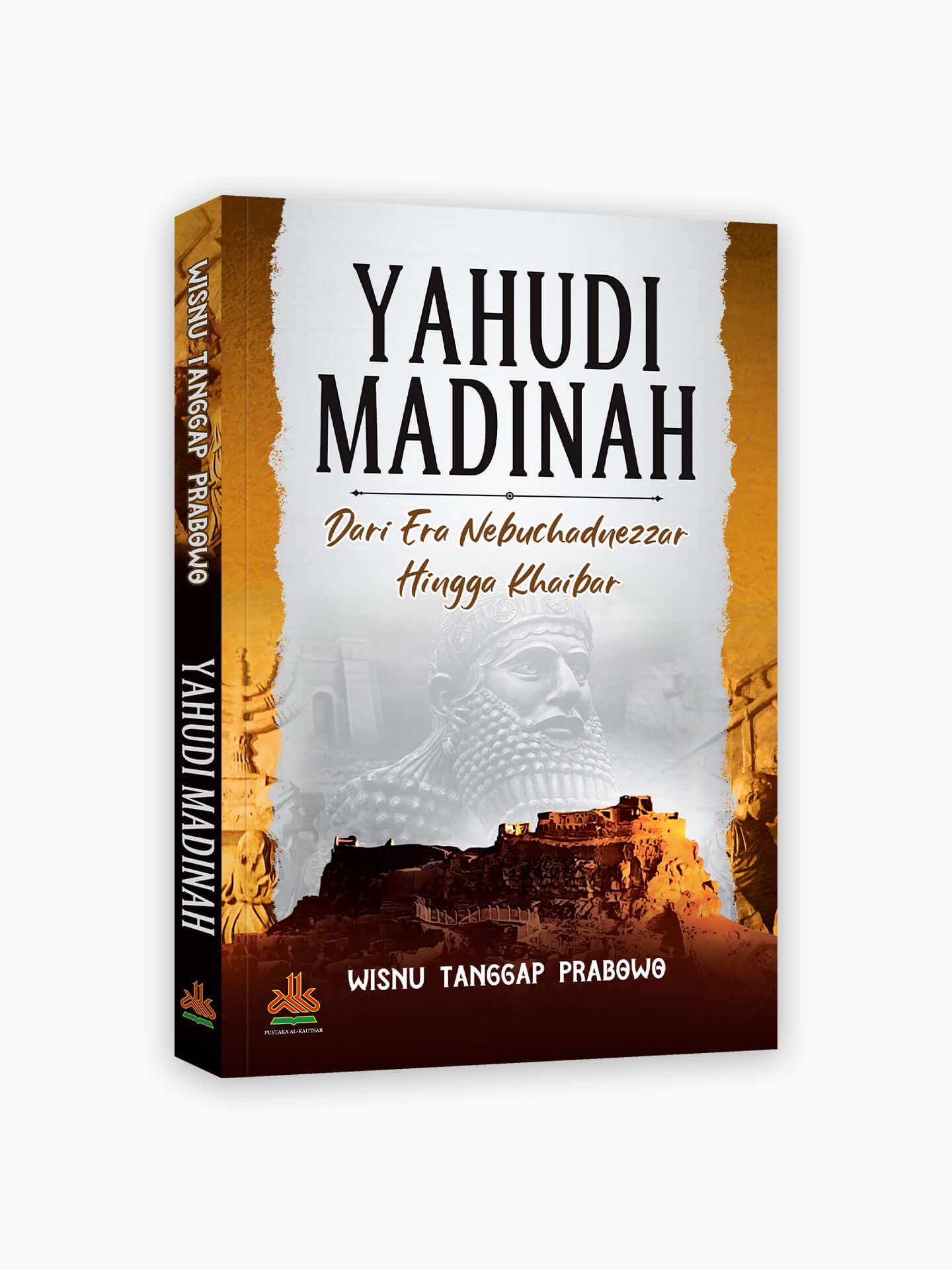 Yahudi Madinah